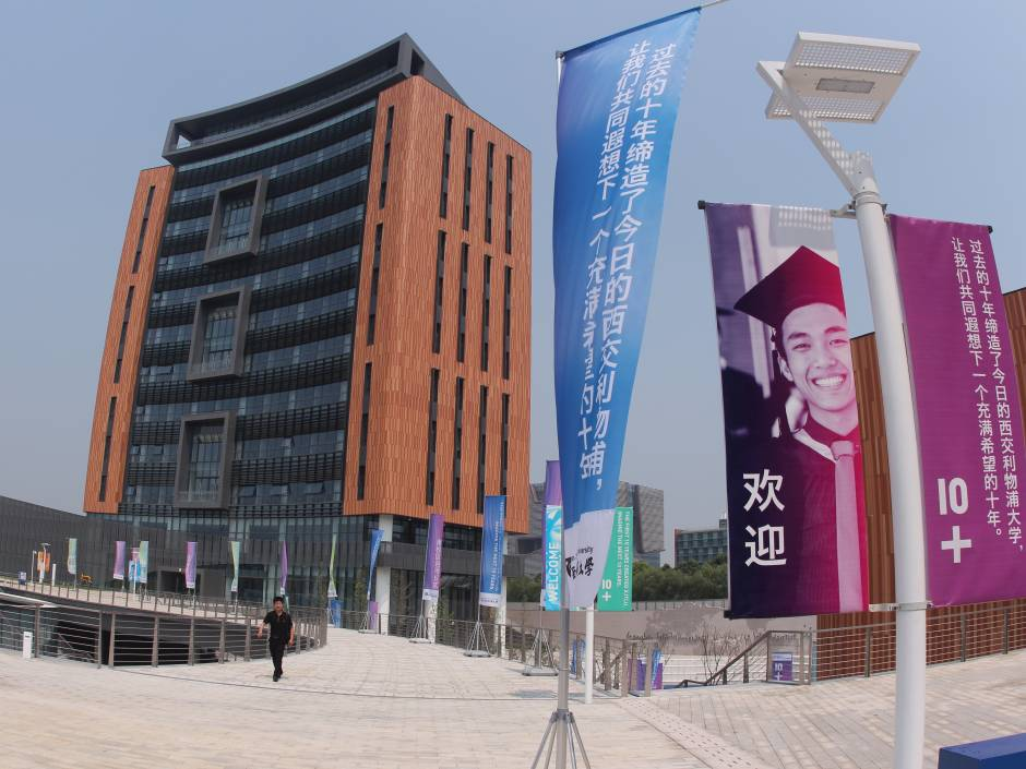 Xjtlu S South Campus Will Deliver New Initiatives News Xi An