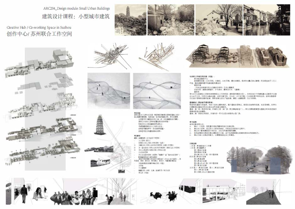 Architecture Design Brief work of architecture staff and students recognised with award wins