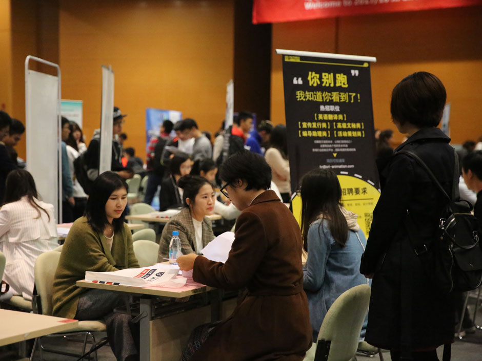 Qiuchen Qian From The Student Admissions And Career Development Office SACDO At XJTLU Said That Some Of Companies Were Included In List