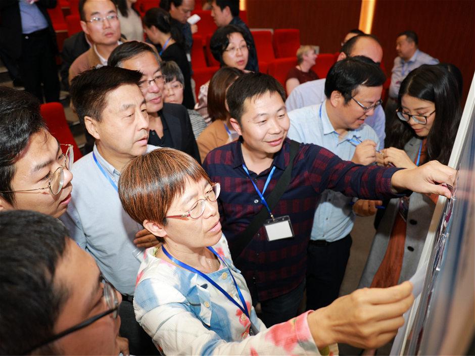 中国民办教育联盟_聚焦能力建设 高校教师发展中心可持续发展联盟在西浦成立 ...